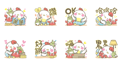 20180925 free line stickers (13)