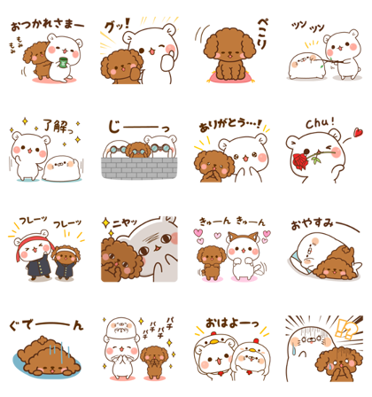 20180925 free line stickers (4)