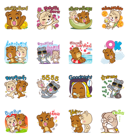 20180925 free line stickers (8)
