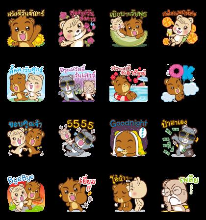 20180925 free line stickers (8)