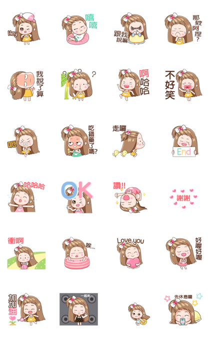 20181001 LINE STICKERS (13)