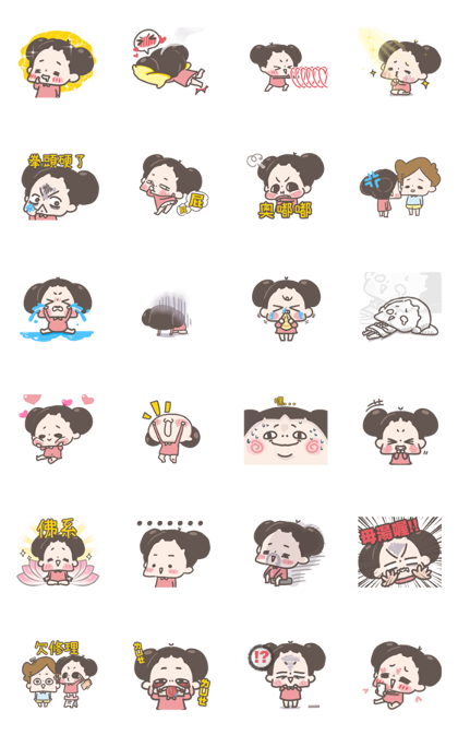 20181001 LINE STICKERS (14)