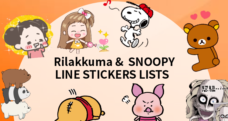 20181001 LINE STICKERS (15)