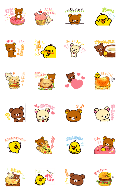 20181001 LINE STICKERS (4)