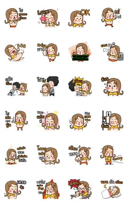 20181001 LINE STICKERS (7)