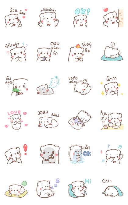 20181001 LINE STICKERS (8)
