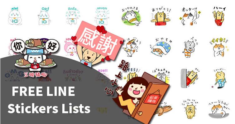 free LINE stickers – Fsticker