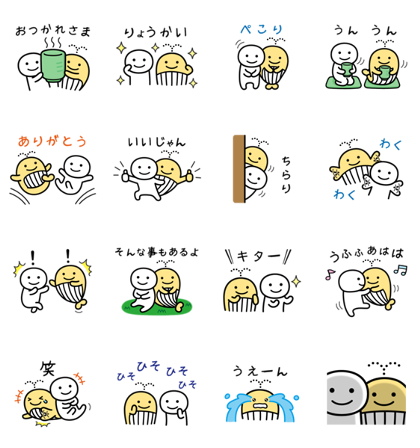 20181008 FREE LINE STICKERS (4)