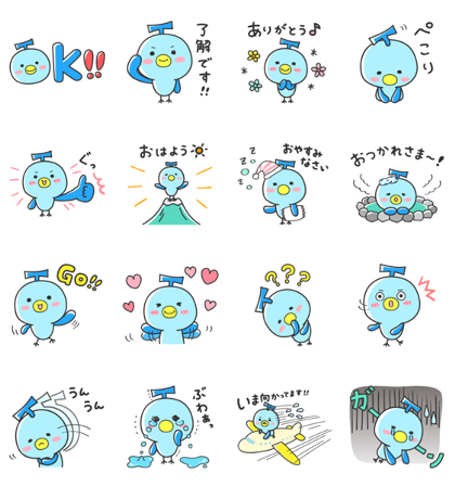 20181008 FREE LINE STICKERS (6)