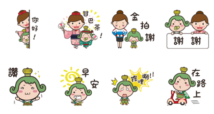 20181008 FREE LINE STICKERS (7)