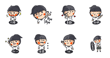20181008 FREE LINE STICKERS (8)