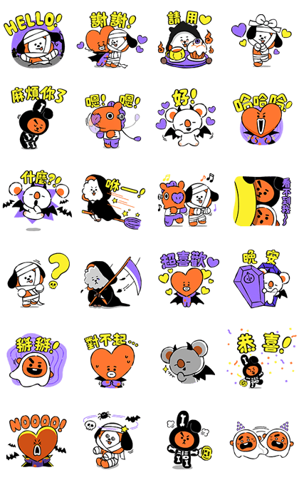 20181008 line stickers lists (3)