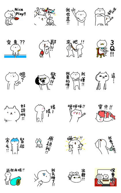 20181008 line stickers lists (5)