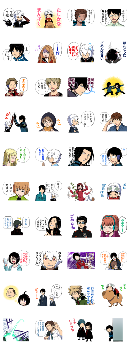 20181008 line stickers lists (6)
