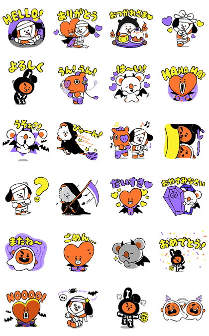 20181008 line stickers lists (7)