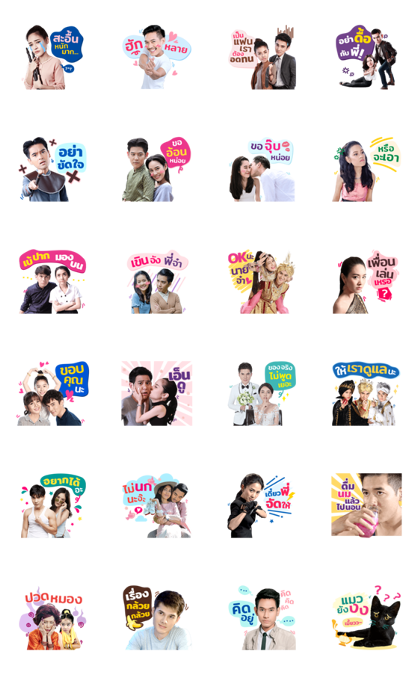 20181008 line stickers lists (9)