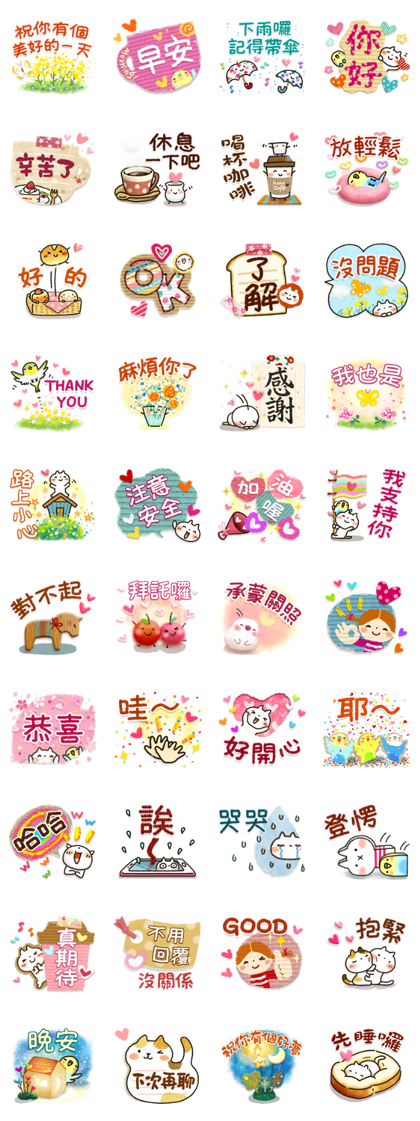 20181015 line sticker lists (1)