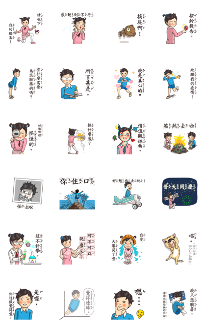 20181015 line sticker lists (11)