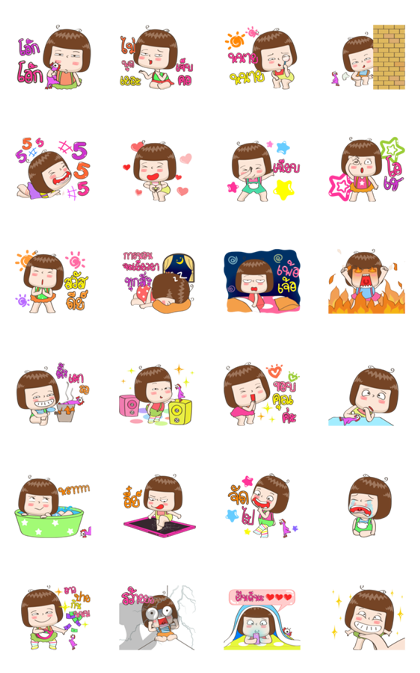 20181015 line sticker lists (2)
