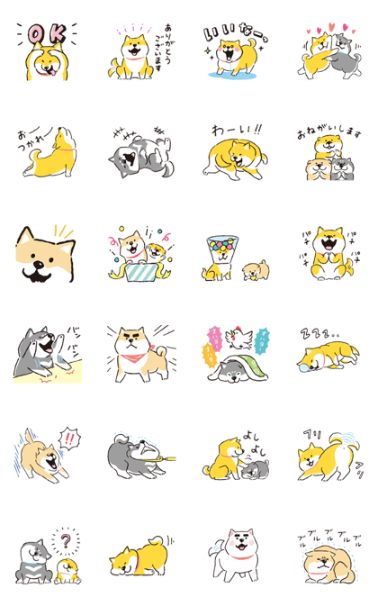 20181015 line sticker lists (5)