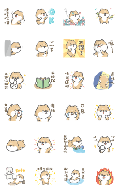20181015 line sticker lists (7)
