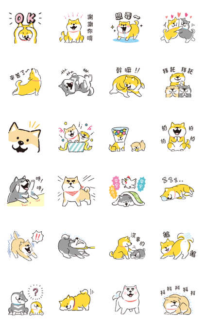 20181015 line sticker lists (8)