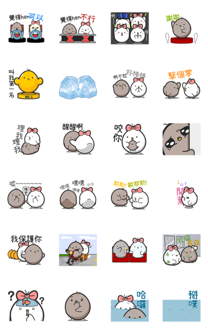 20181015 line sticker lists (9)