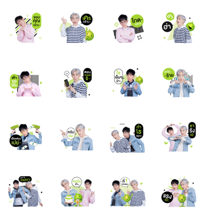 20181016 free line stickers(0)