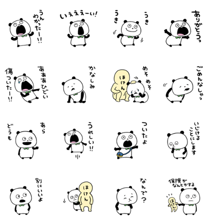 20181016 free line stickers(3)