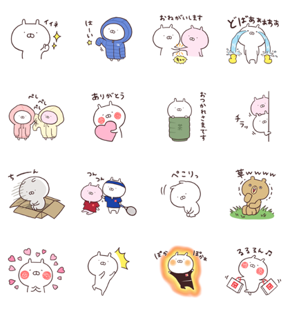 20181016 free line stickers(4)