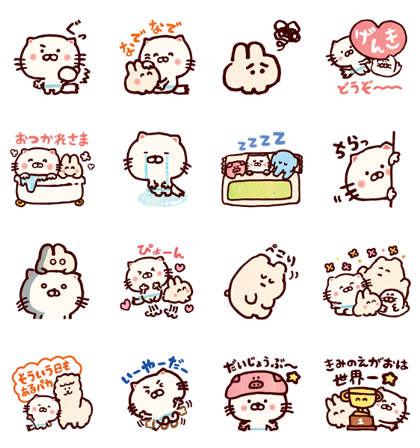 20181016 free line stickers(6)