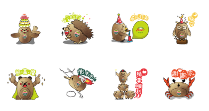 20181016 free line stickers(7)