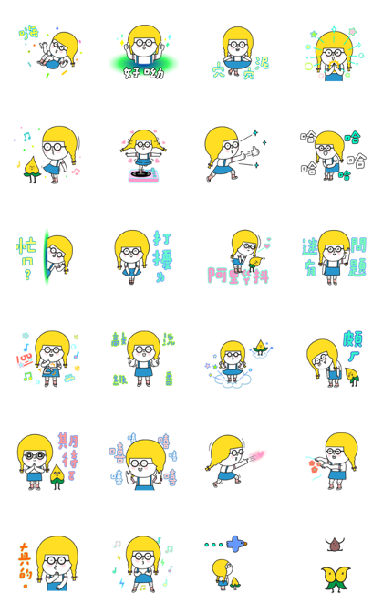 20181022 line stickers lists (3)