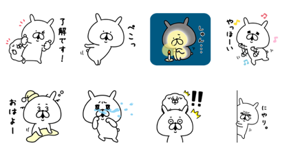 20181023 FREE LINE STICKERS (10)