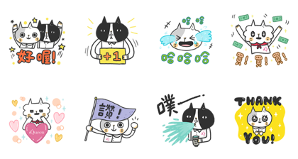 20181023 FREE LINE STICKERS (3)