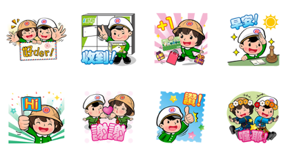20181023 FREE LINE STICKERS (4)