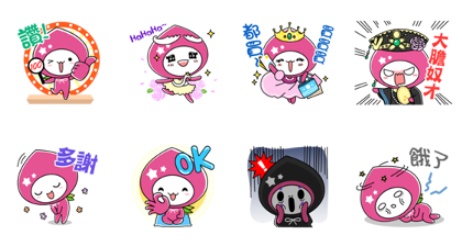 20181023 FREE LINE STICKERS (5)