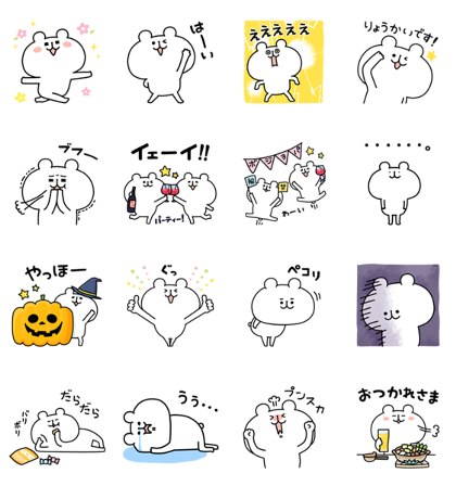 20181023 FREE LINE STICKERS (7)