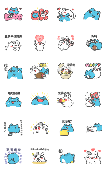 20181029 line stickers lists (6)