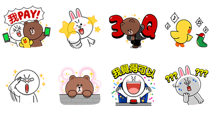20181030 free line stickers (11)