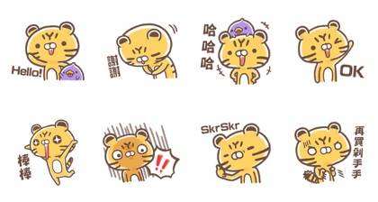 20181030 free line stickers (14)