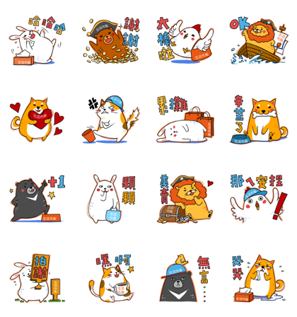 20181030 free line stickers (16)