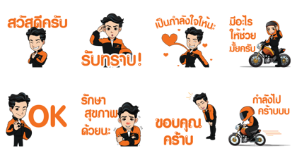 20181030 free line stickers (3)