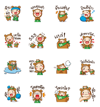 20181030 free line stickers (5)