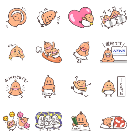 20181030 free line stickers (8)