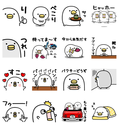 20181030 free line stickers (9)